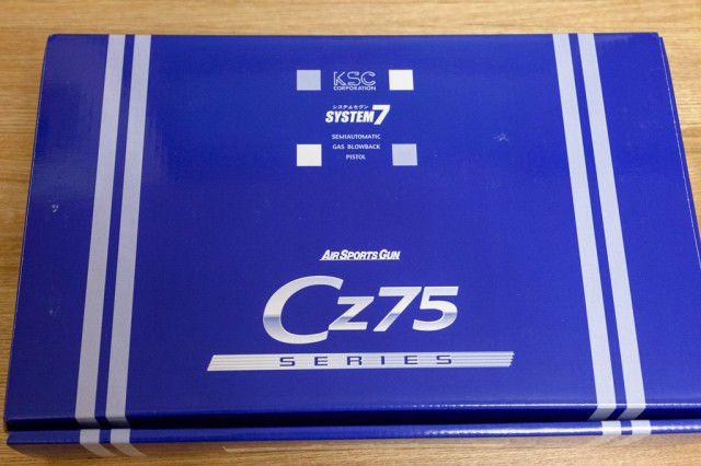 CZ75外箱