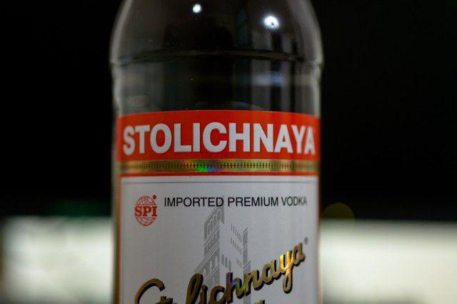 ストリチナヤ2