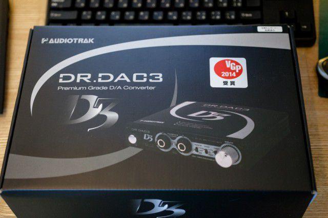 DR.DAC3箱