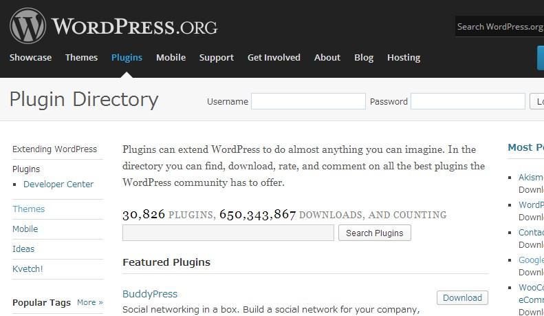 wordpressを始めた人が これだけは入れとけっていうプラグイン8つ