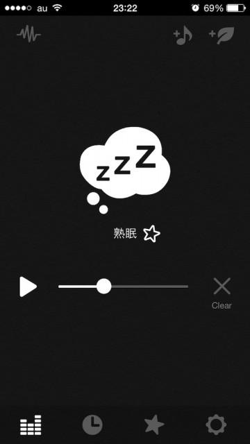 Sleep Manager
